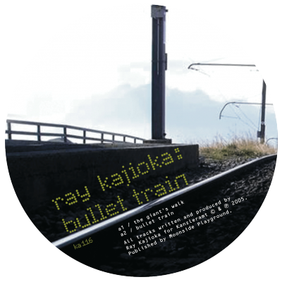 ka116 | 12″ RAY KAJIOKA Bullet Train