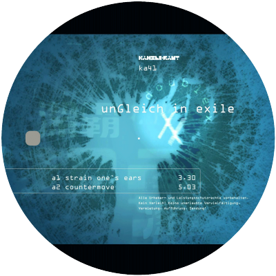 ka040   2×12″ DOUBLE X unGleich In Exile